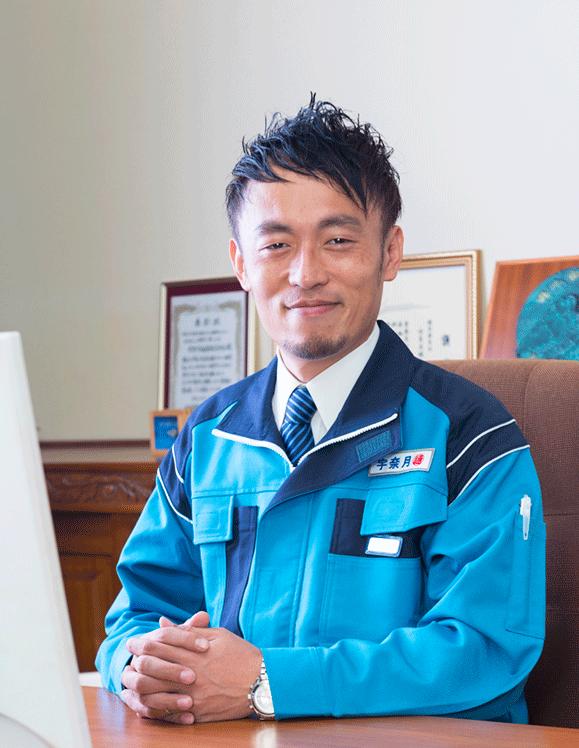 代表取締役 四月朔日(わたぬき) 丈晴