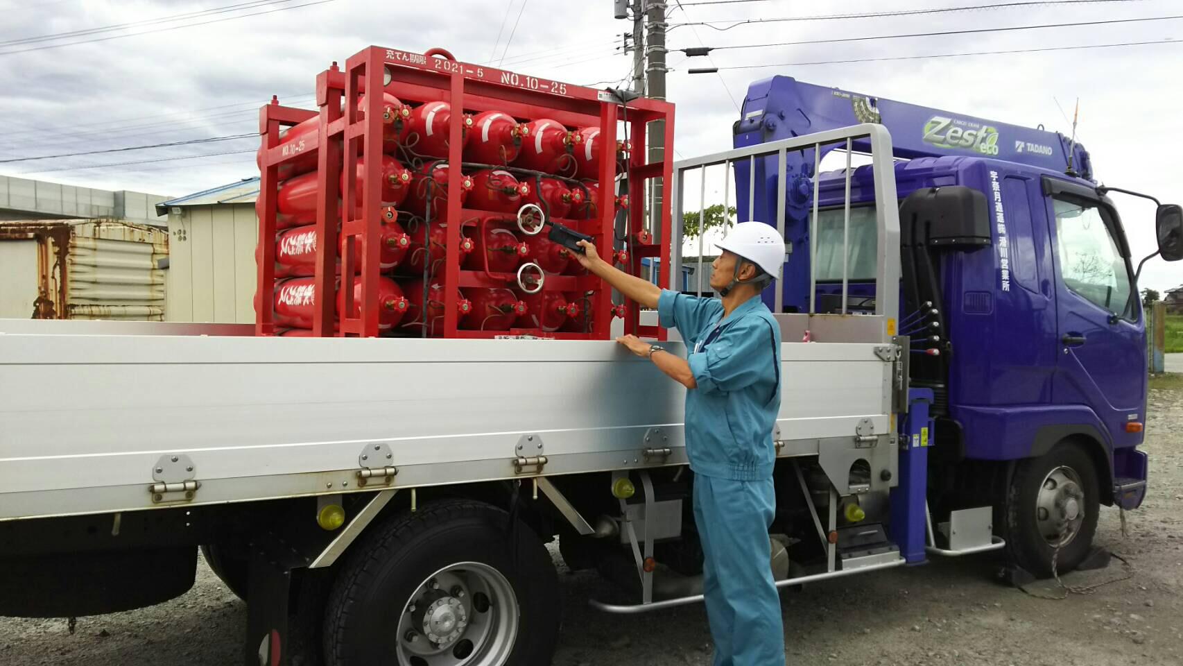 高圧ガス(水素)の運搬